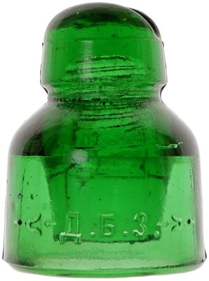 CD 579.5 [Russian writing] // No 2 {Russia}, Glowing 7-up Green; rich and bright color!